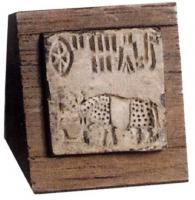 Square seal in steatite from Indus Valley 2500 BC