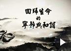 灵鹫山佛教电视台