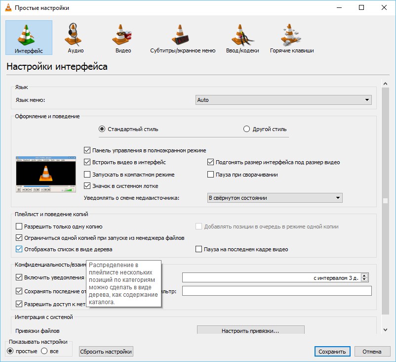 VLC_0.png