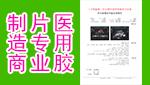 南京江亚版材科技有限公司