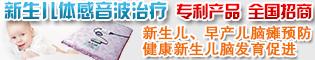 北京朗润阳光科技股份有限公司