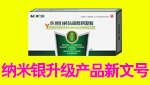吉林省默克药业科技有限公司