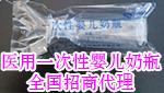 沧州荣康塑料制品有限公司