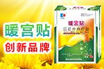 武汉正午阳光医药生物科技有限公司