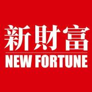 上市公司毛利率--新财富杂志