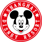 迪士尼--上海迪士尼乐园旅游指南