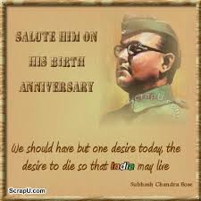 subhash-chandra-bose-6