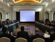 '글로벌 시각에서 보는 일대일로' 국제심포지엄 개최