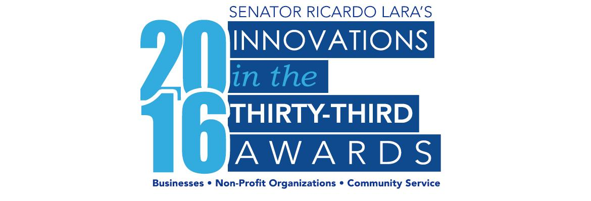 2016 Innovation in the 33 awards