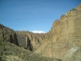 DSE 08: GREAT PALCA CANYON � ANIMAS VALLEY (Half Day)