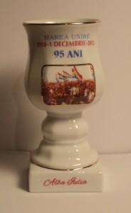 2013.12.01 Cupa fata 95 de ani de la Marea Unire