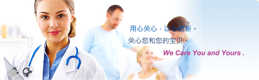 皇牌安琪兒奶粉官网-选得好,赢得早 We care you and yours!