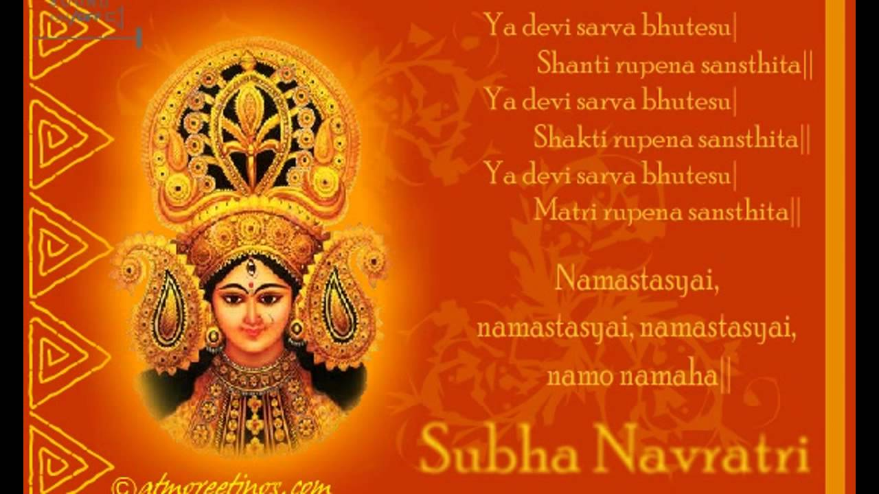Happy Navratri Messages SMS