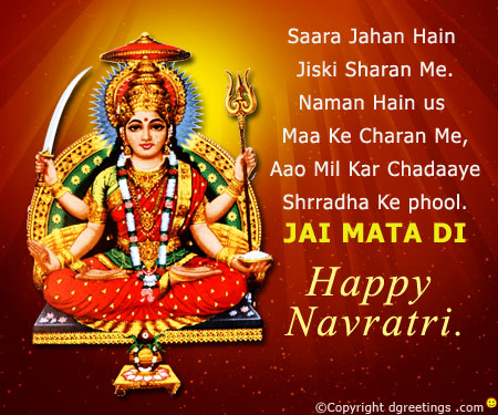 Navratri Messages in EnglishNavratri Messages in English
