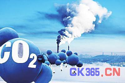 工信部欲PK发改委 碳配额与碳积分或将取其一