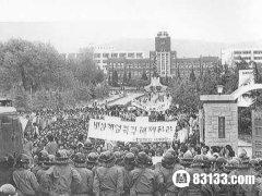 光州运动:从朴正熙遇刺看韩国的军