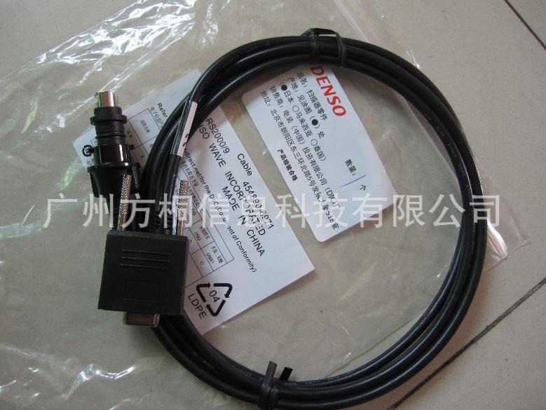 DENSO GT10Q-SR RS232接口连接线