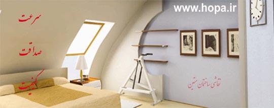 قیمت-نقاشی-ساختمان-استعلام-قیمت-نقاشی-ساختمان