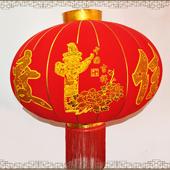 2015款1.2米拉金条欢度春节灯笼