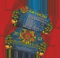 Изготовление листовок в Чехове