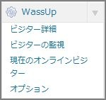wordpress_wassup02_3