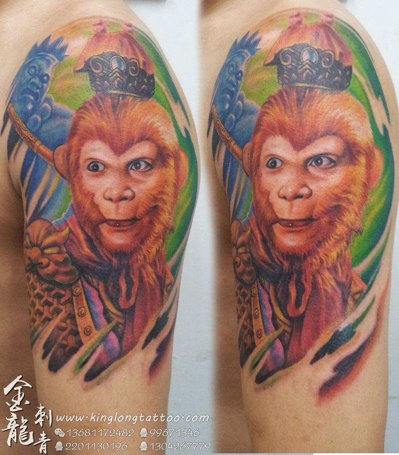 美猴王大臂