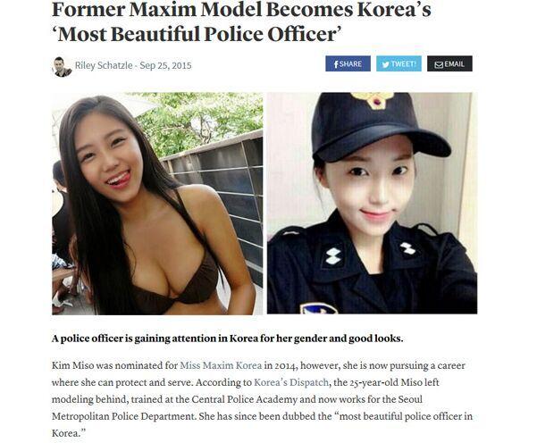 韩国最美女警察金美素红爆全球 金美素个人私照曝光(组图)