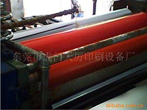 供应金属片过油机马口铁过油机铝片过油机涂布机制罐设备