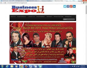 Tehran Magazine Business Expo 2015 custom website