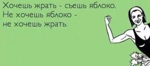 lepnin