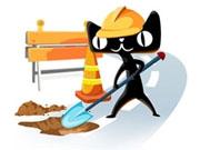 天猫规则:滥发信息规则变更通知将于8月10生效