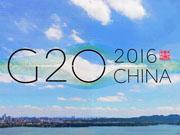 重要消息:G20期间杭州地区快递运送影响通知