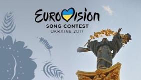 Мовники семи країн обрали представників для участі в «Євробаченні-2017» (фото)