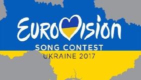 Кабмін затвердив перелік послуг для забезпечення проведення «Євробачення-2017» у Києві