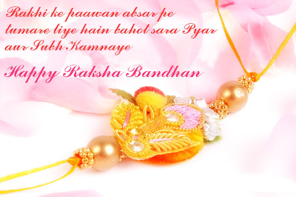 Raksha Bandhan Quotes for Brother and Sister in english