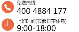 4008448177