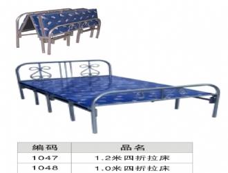 39   高级四折床1米230元,1.2米260元