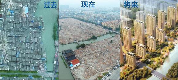 大拆大整3张图看瓯海塘西变化 46天全部旧房拆除