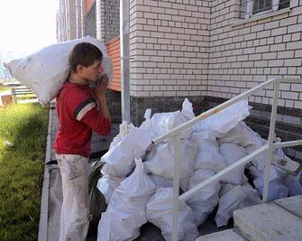 Вывоз строительного мусора Киев.