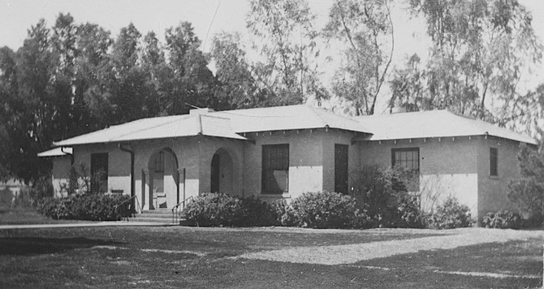 Photo of the historic Superintendent's House