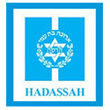 Клиника Hadassah