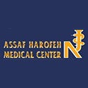 Медицинский центр Асаф-Ха-Рофе