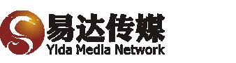 易达传媒网垄断式全网营销运营领航者