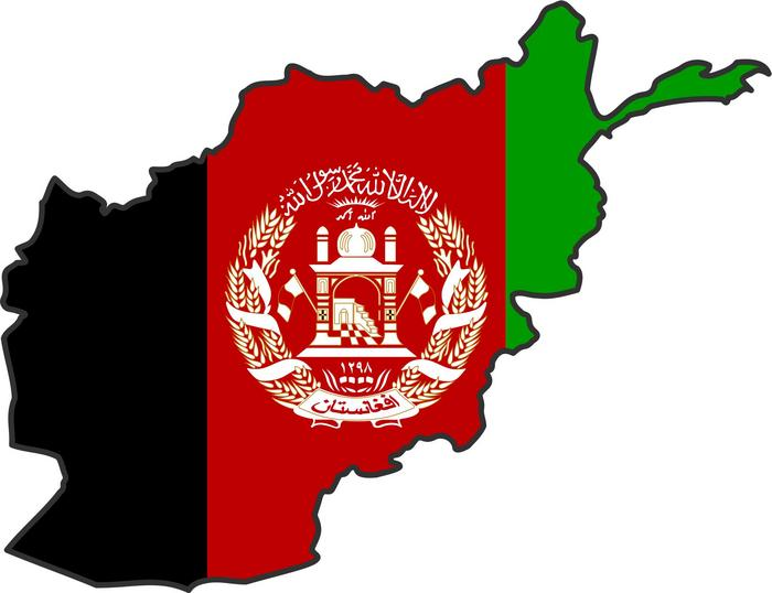 Afghanistan – A Country in Turmoil