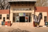 Polokwane Visitor Information Centre