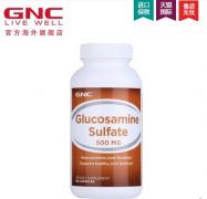 <strong>GNC健安喜氨基葡萄糖胶囊500MG</strong>