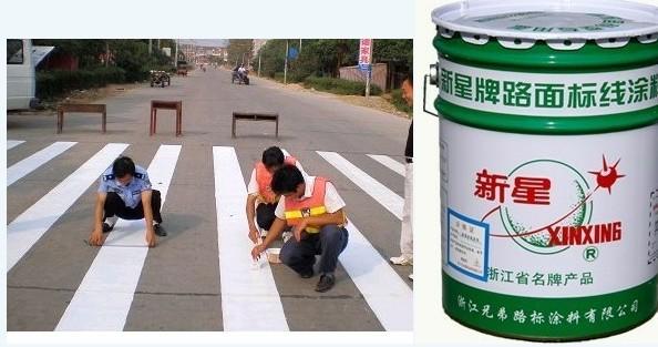 道路施工队常用的道路划线油漆