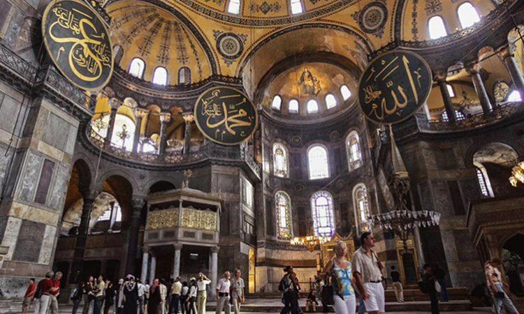 he Hagia Sophia in Istanbul is among the historic treasures that students at Binghamton University study as part of an Ottoman and Turkish program. (© AP Images)