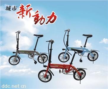 松裕锂电池折叠电动自行车
