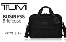 TUMI Alpha Business International Organizer Briefcase